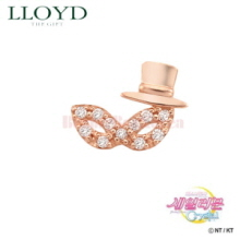 LLOYD Rosemoon Earrings 1pcs LPFH2055G [LLOYD x Sailor Moon]